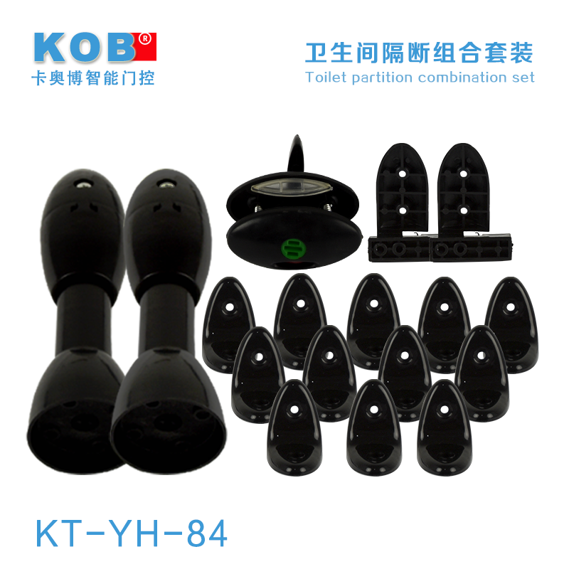 Kob brand public toilet toilet partition hardware accessories bathroom fittings plastic nylon suit