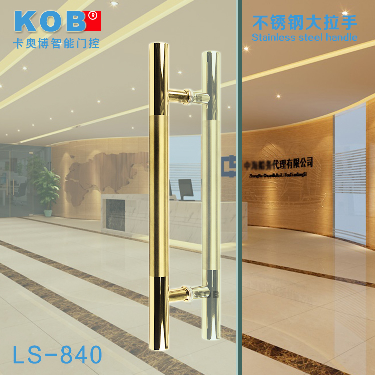 China Glass Door Handles China Glass Door Handles Shopping Guide At