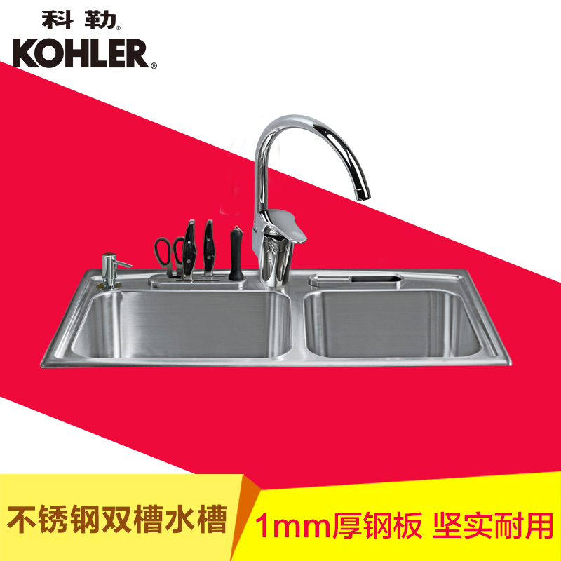 Kohler sink dual slot 3645 + 668 stainless steel sink dual slot kitchen sink faucet package
