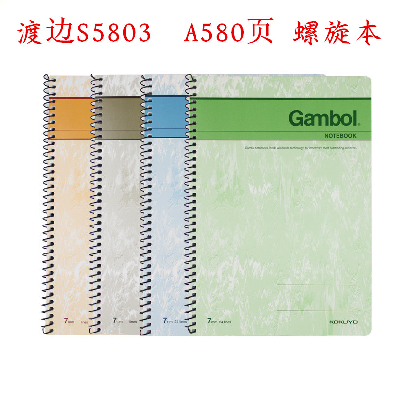 Kokuyo gambol watanabe s5803 notebook a5 notepad spiral coil of the 80 cards in this leaflet