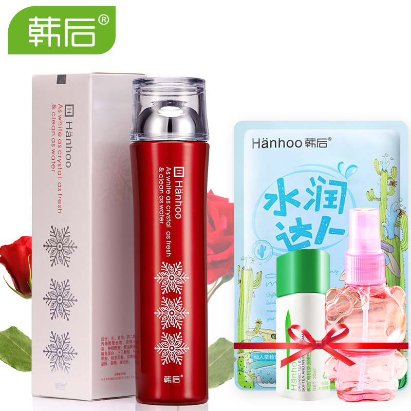 Korea after the snow exquisite crystal pure whitening brightening water 150 ml white water moisturizing lotion counter genuine female