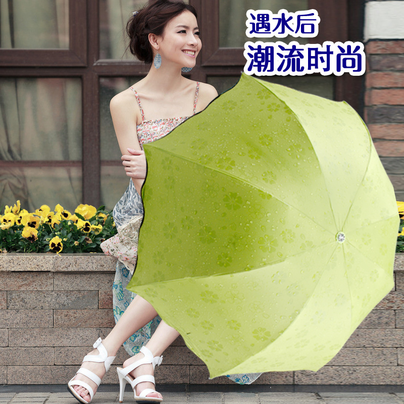 Korea creative folded umbrella folding umbrella dual female flowering water umbrella parasol umbrella sun umbrella vinyl cover