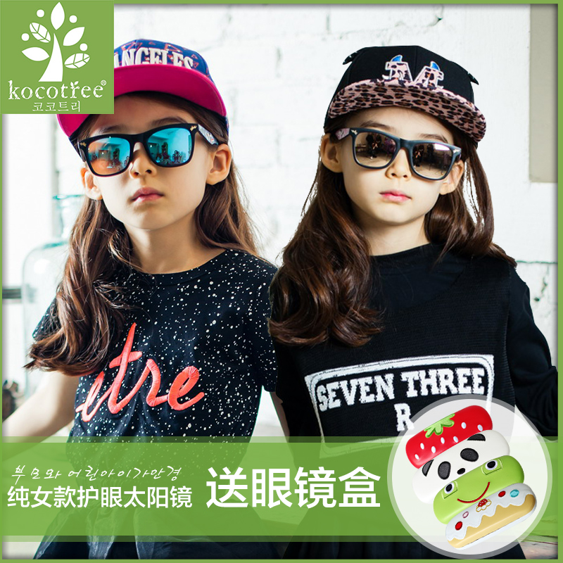 Korea kk tree fall 2016 new children's sunglasses kids sunglasses glasses boys and girls boys and girls sunglasses sunglasses tide