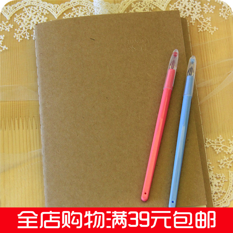 Korea stationery retro kraft this k car line book a5 notepad notebook soft copy of the blank paper 40 zhang