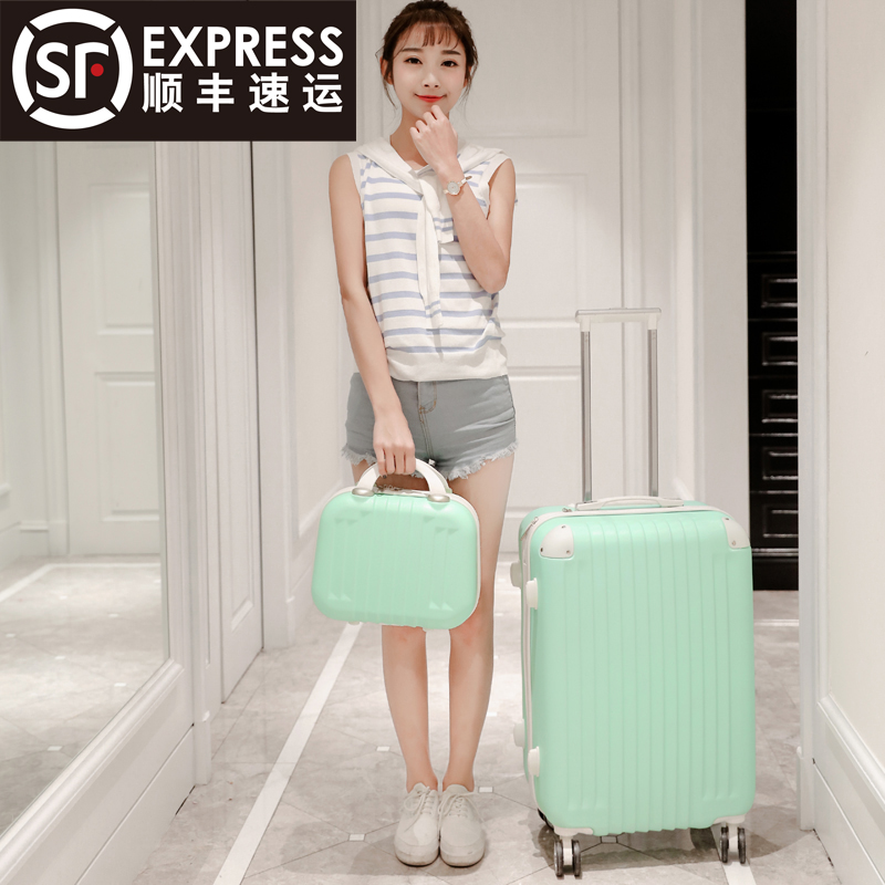 Korea suitcase caster password trolley suitcase female student luggage suitcase 24 inch suitcase 22 inch 26 inch picture Box