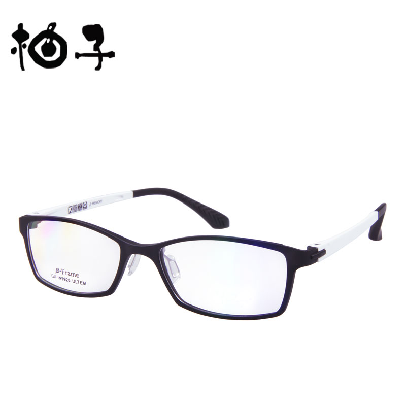 bef28b8be6 Get Quotations · Korea tr90 ultralight full frame glasses rimmed glasses  frame glasses finished with eye glasses frame male
