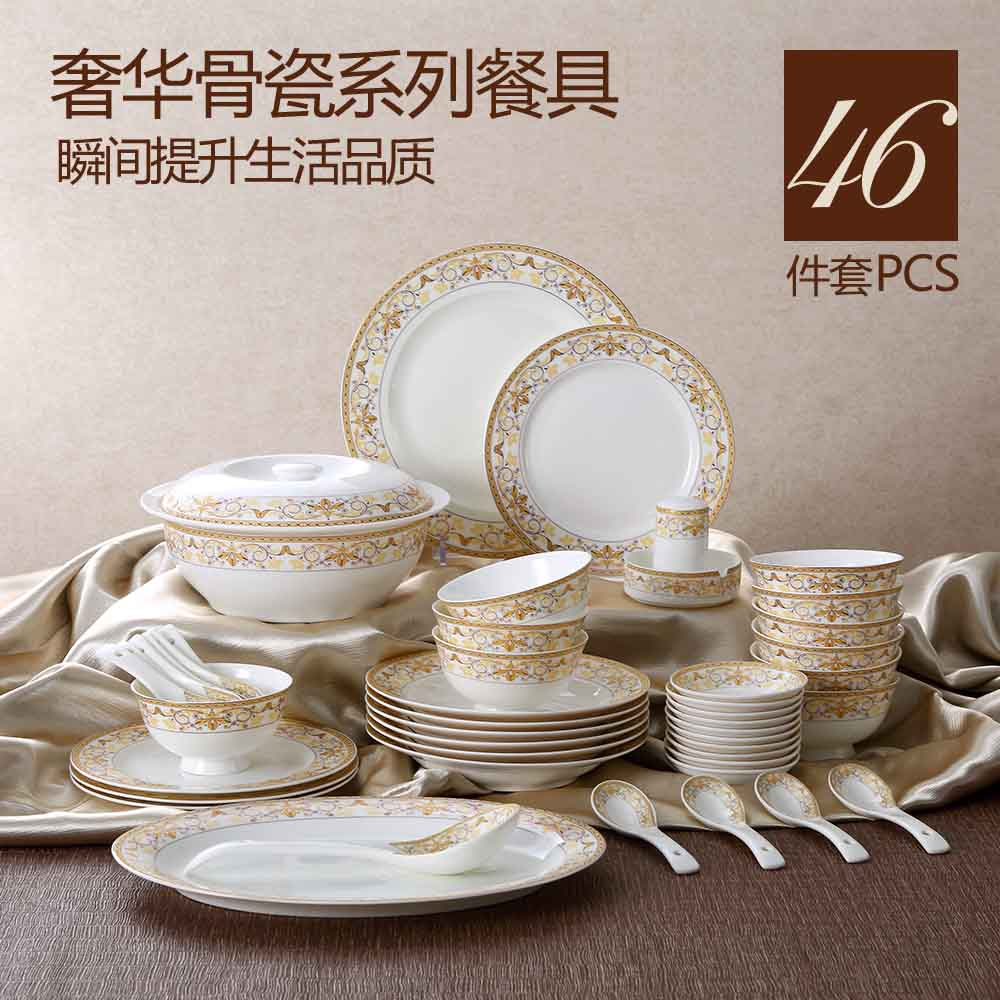 China Korean Bone China, China Korean Bone China Shopping Guide at ...
