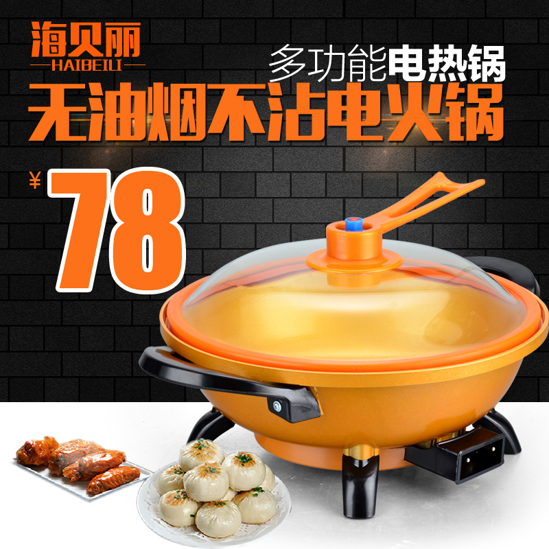 Korean electric household electric multifunction cooker electric cooker cookers nonstick skillet stainless steel pot students