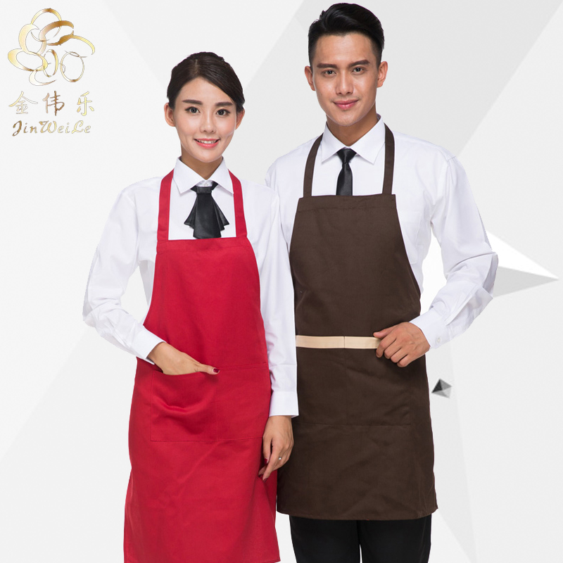 Korean fashion kitchen aprons free shipping fruit'store attendant advertising aprons aprons aprons overalls custom logo