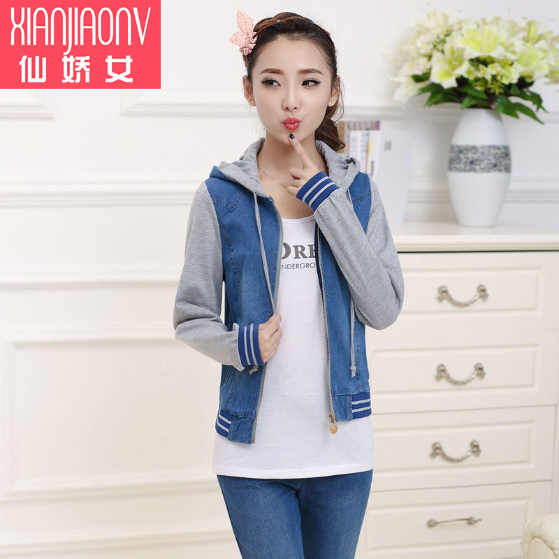 Korean girls stitching denim jacket denim vest vest three sets of female students in the new spring and autumn fashion leisure suit