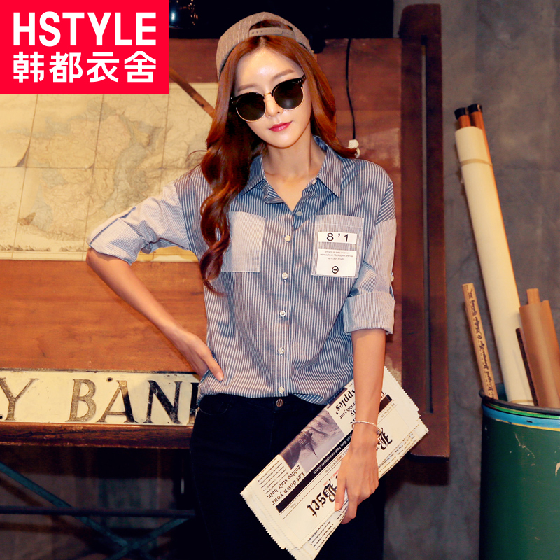Korean homes have clothes 16 korean version of the new fall cotton long sleeve shirt female student was thin stripes loose korean fan