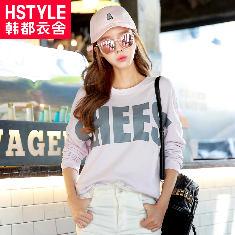 Korean homes have clothes 2016 fall within the new south korean student letters long sleeve t-shirt female loose shirt was thin korean version bottoming shirt