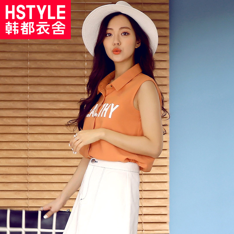 Korean homes have clothes 2016 summer new korean women korean letters printed sleeveless shirt lapel loose light thin