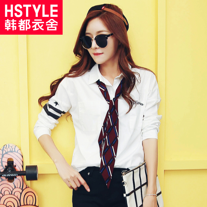 Korean homes have clothes flagship store white shirt female 2016 korean version of the fall women's new printing long sleeve shirt female korean fan
