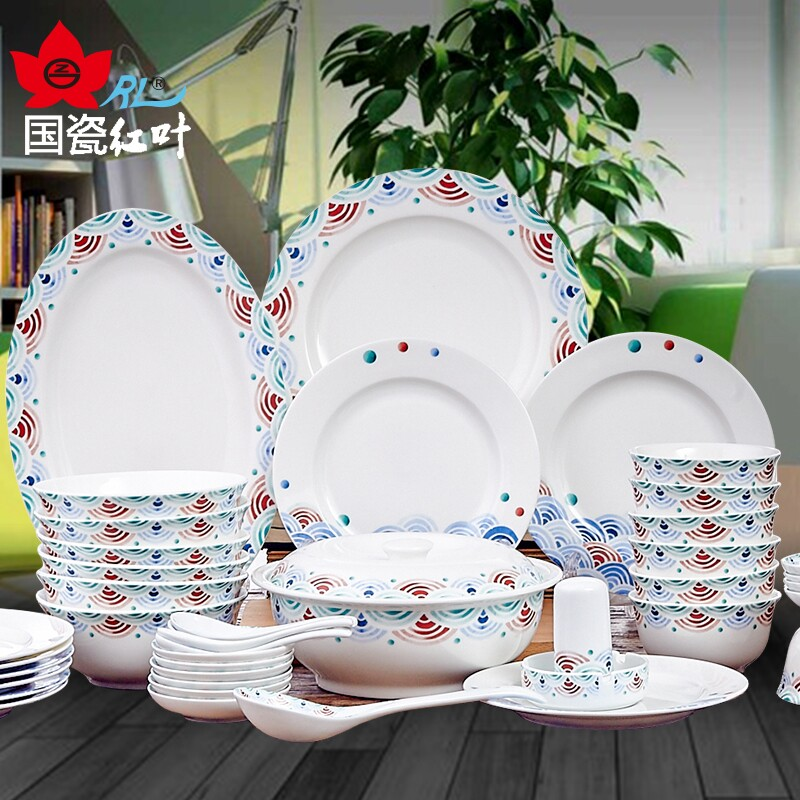 Korean household ceramic leaves creative dishes suit jingdezhen ceramic bone china tableware and practical [new]