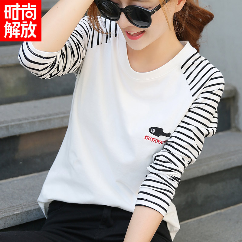 Korean loose t-shirt female student was thin korean fan sleeved striped raglan sleeves student body shirt bottoming shirt female wild