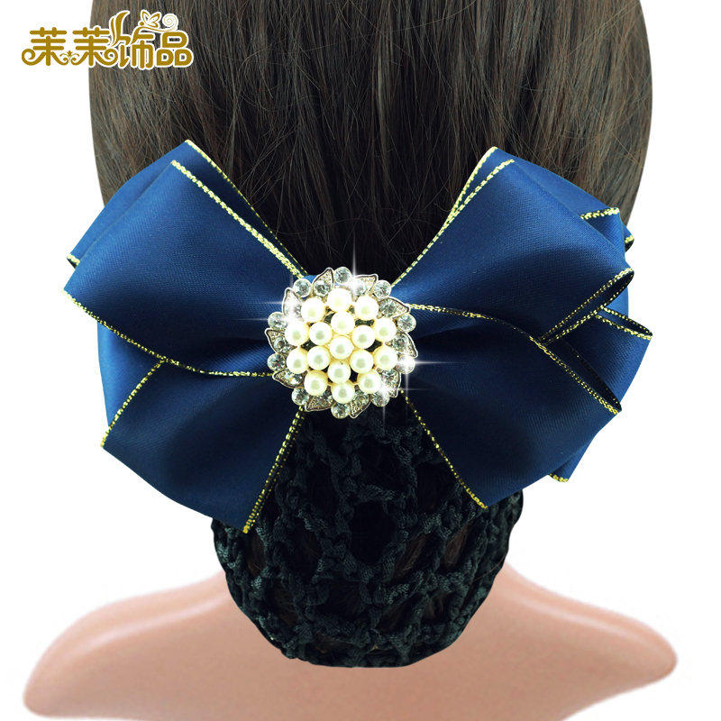 Korean models unicom mobile telecommunications postal stewardess bank nurse working career head flower hair hairnet wangdou