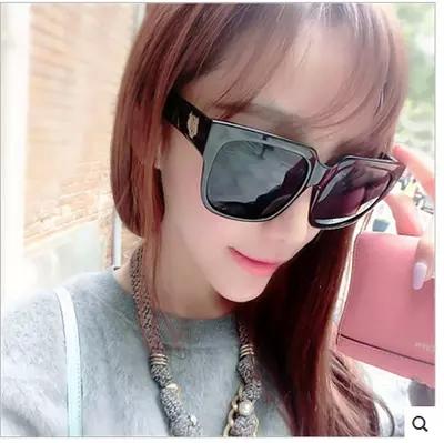 ec779772e54 Get Quotations · Korean star models influx of men and big box black super  cool sunglasses retro sunglasses myopia