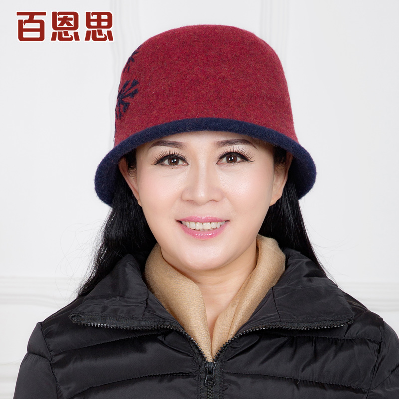 db8af8a0b4cc67 Get Quotations · Korean version of ms. downs woolen hat autumn and winter  days warm winter models snowflake