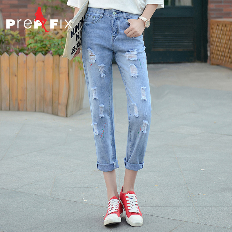 Korean version of prep & fix hole casual jeans female harem pants loose nine points was thin big yards bf wind pants collapse