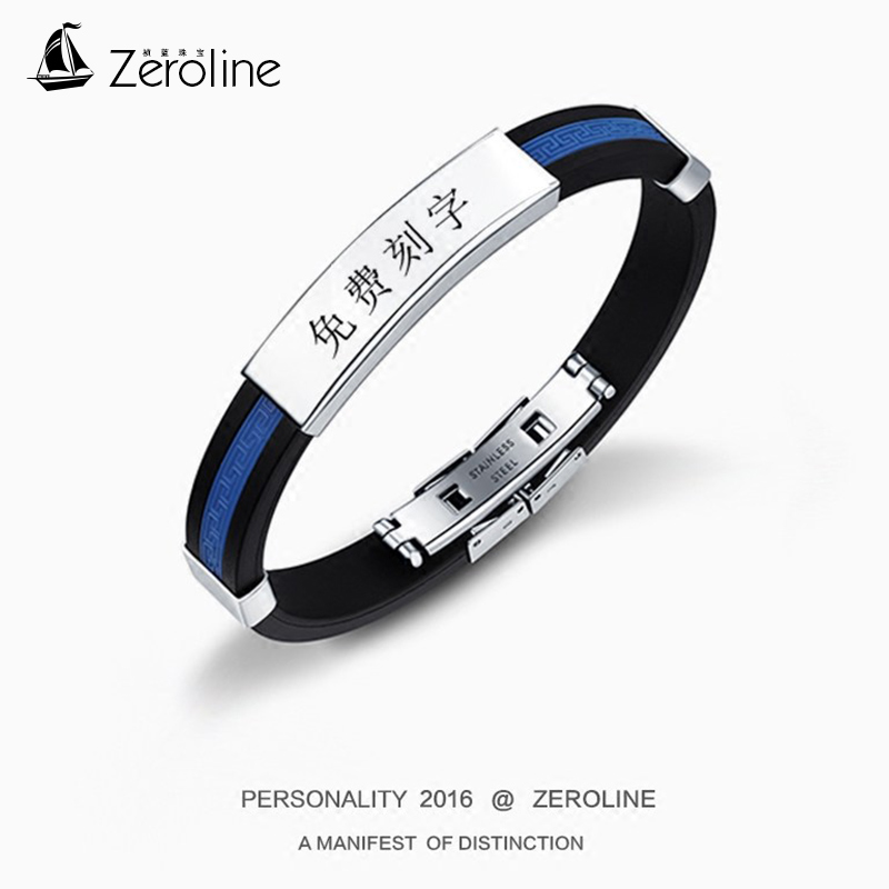 Korean version of the couple bracelets can be engraved titanium steel silicone sports bracelet for men and women students girlfriends hand jewelry bracelet custom