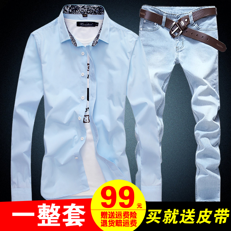 Korean version of the influx of men long sleeve shirt spring and autumn clothes men casual jeans suit male youth shirt repair body section