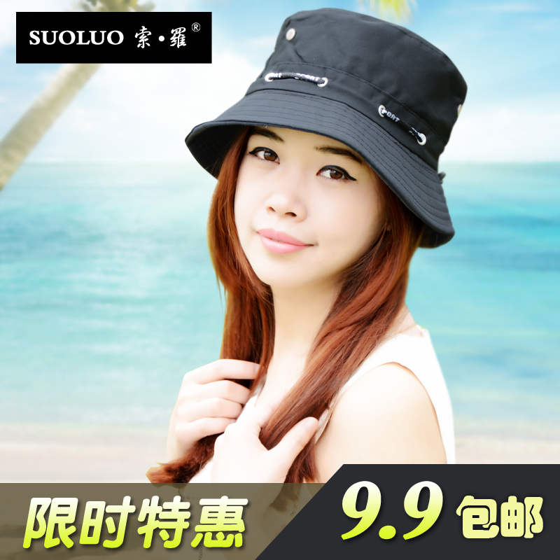 032688b1 Get Quotations · Korean version of the influx of new spring and summer  fashion collapsible bucket hats sun hat