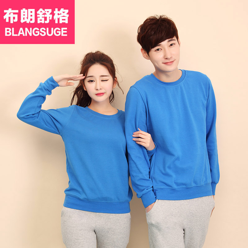 Korean version of the influx of students hedging round neck sweater female couple lovers slim models bottoming shirt men long sleeve solid color coat