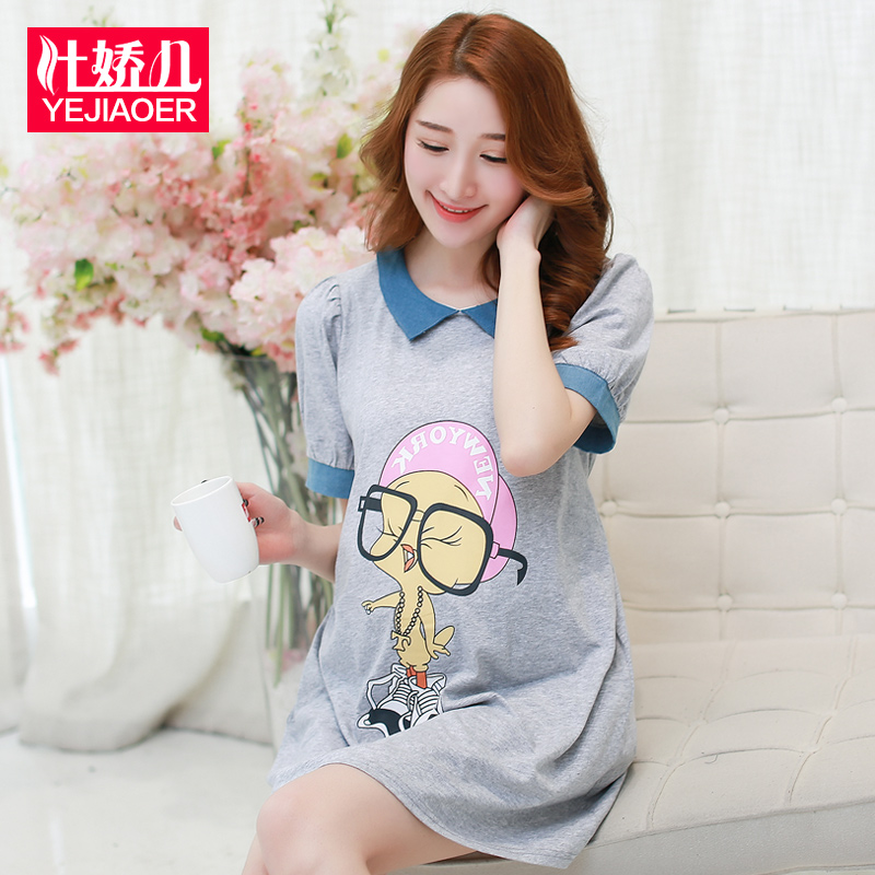 Korean version of the maternity 2016 korean version of the spring and summer shirt short sleeve loose summer fashion dresses for pregnant women