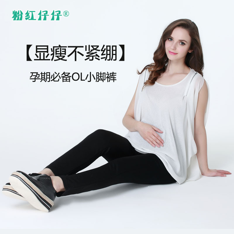 Korean version of the maternity pants feet care of pregnant women pants spring and summer and autumn seasons summer maternity care belly pants outer wear pants