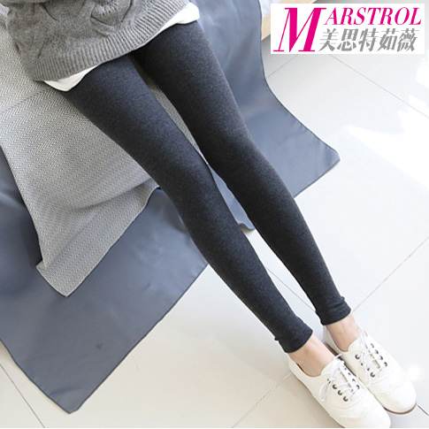 Korean version of the new fashion for pregnant women pregnant belly care of pregnant women leggings pantyhose slim pencil pants feet spring paragraph