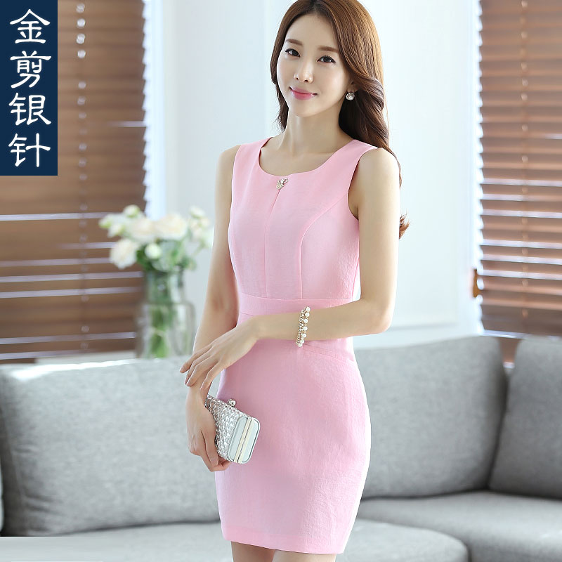 Korean version of the professional women's 2016 spring and summer new slim bottoming harness dress pink sleeveless vest dress