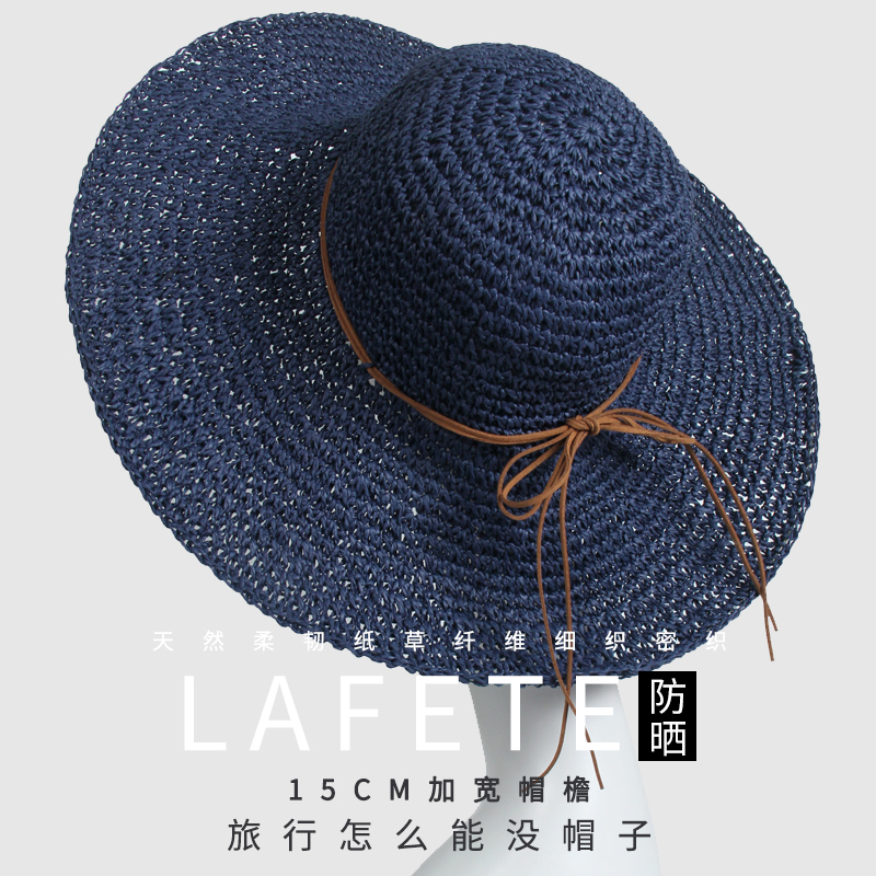 Korean version of the seaside sun hat summer straw hat sun hat fisherman hat sun hat travel large brimmed straw hat female foldable
