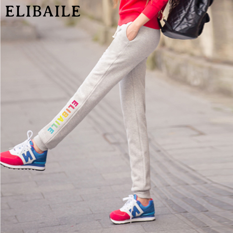 Korean version of the spring and autumn thin section sports pants shut loose harem pants casual small feet was thin trousers pants female guard