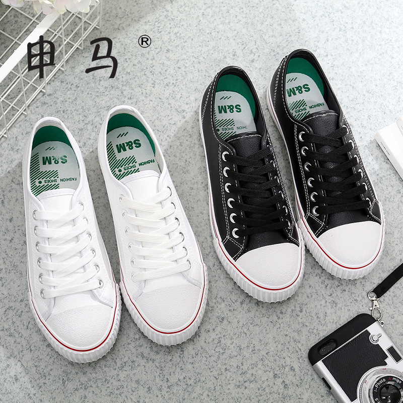 Korean version of the white leather shoes women canvas shoes female student autumn lace shoes women flat shoes white shoes casual shoes couple shoes
