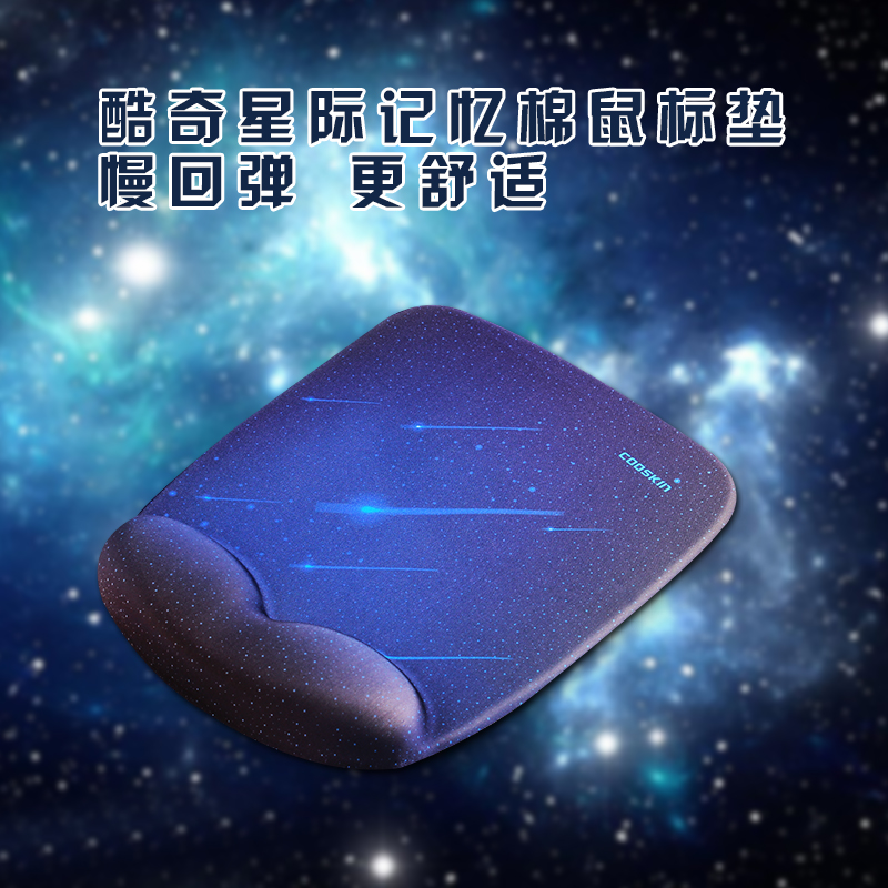 Krotchy memory foam wrist band silicone wrist mouse pad computer office thickened creative wrist prop game