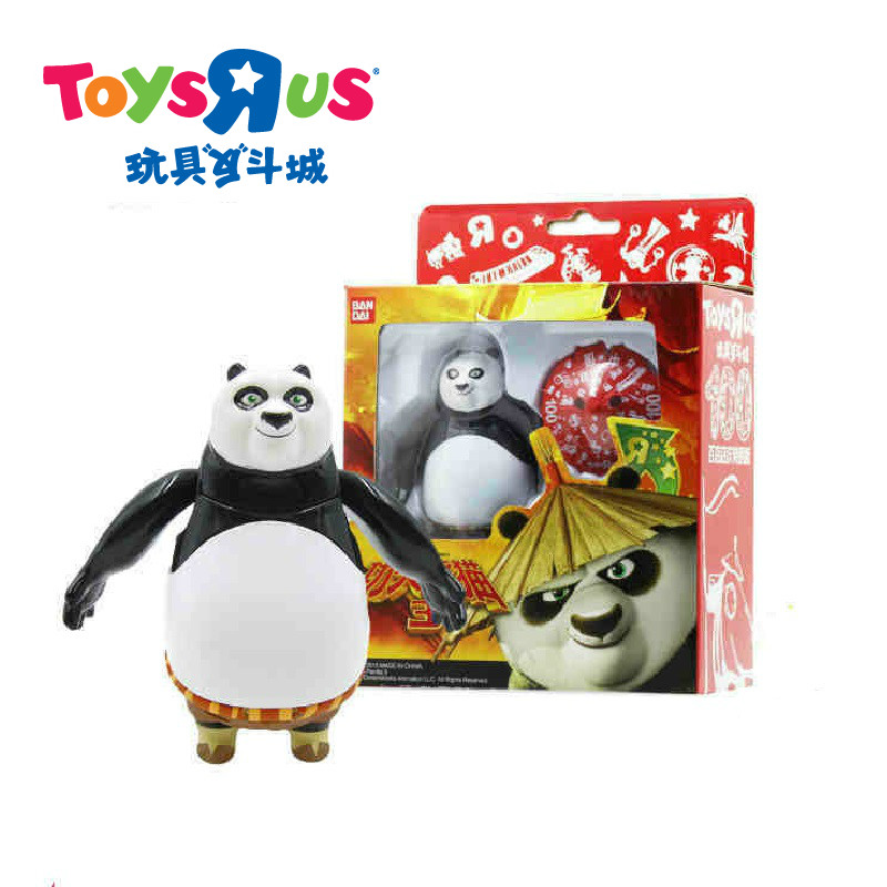 China Giant Panda Toy China Giant Panda Toy Shopping Guide At