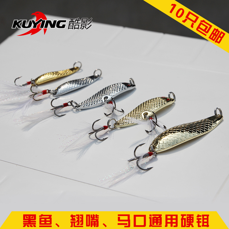 Kuying fish pattern spoon of seven to ke luya bait designed to kill culter metal ghost fish bait fishing lure bait bionic bait