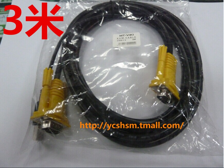 Kvm switch cable 3 m suitable for hanging head line kvm switch maxtor dimensional moment of flag series