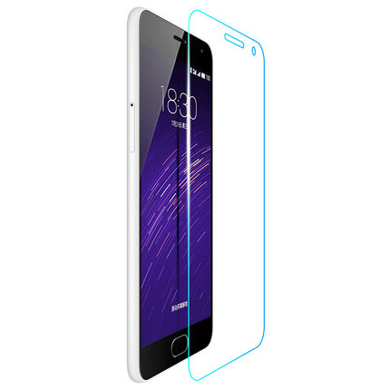 Kyushu cathaysian charm blue charm blue charm blue 2 tempered glass membrane film 2 tempered glass membrane film