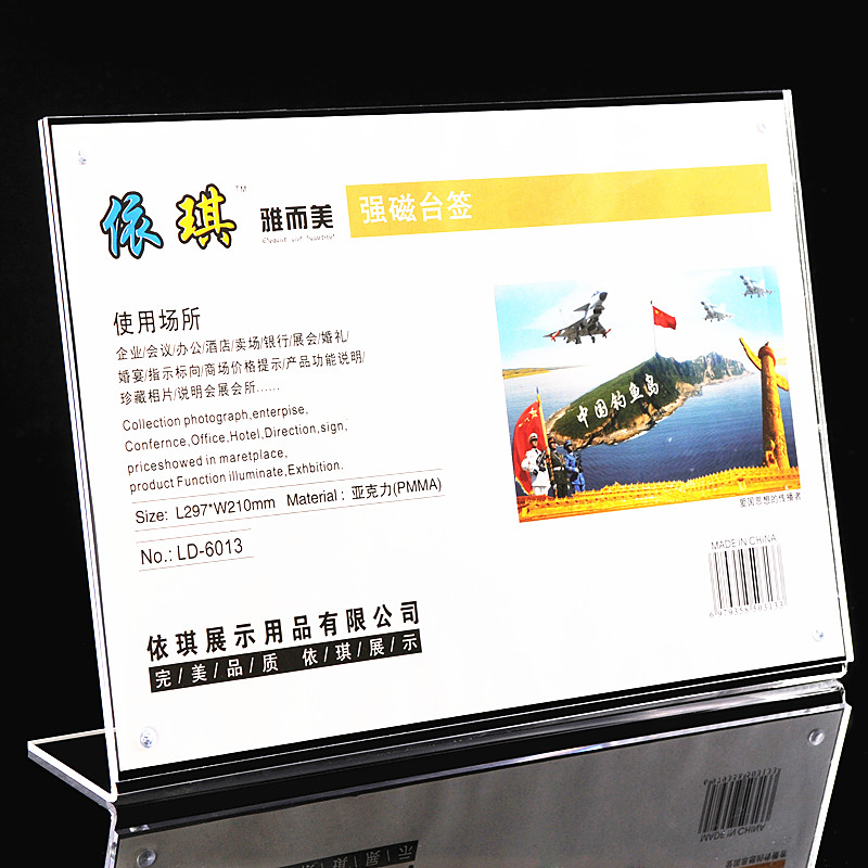L type magnetic taiwan signed taiwan card taiwan card display card a4l type meal card menu card table card acrylic shelf price tag price tag