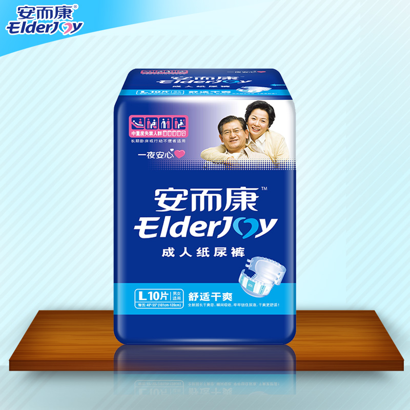 L2010 ann kang adult diapers l code 10 elderly adult diapers diaper changing mat care