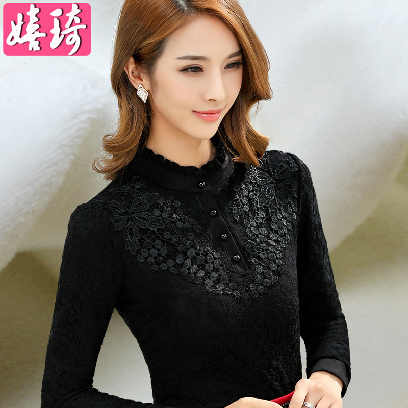 Lace bottoming shirt female autumn and winter long sleeve black shirt collar slim korean version of the influx of black velvet lace bottoming shirt female