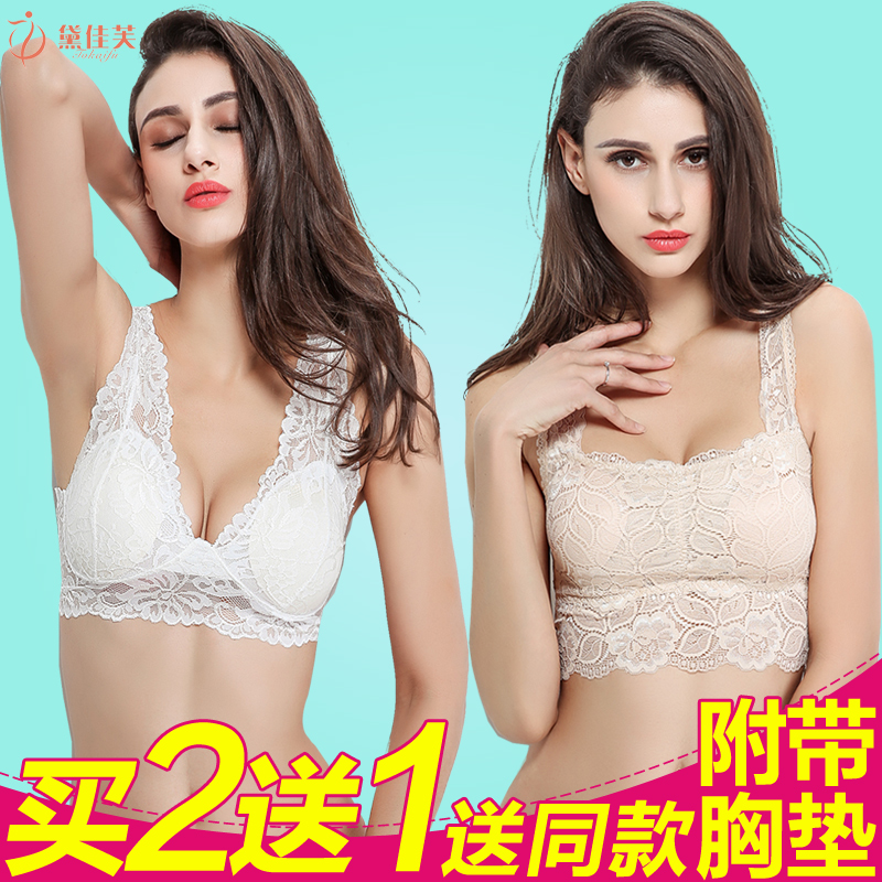 Lace camisole female anti emptied bra wrapped chest with a chest pad underwear bottoming summer season short paragraph small vest big yards
