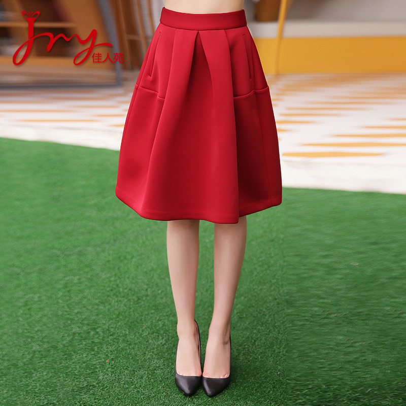 Lady yuan 2016 hitz elegant ladies waist was thin solid color skirts gas quality joker a word skirt