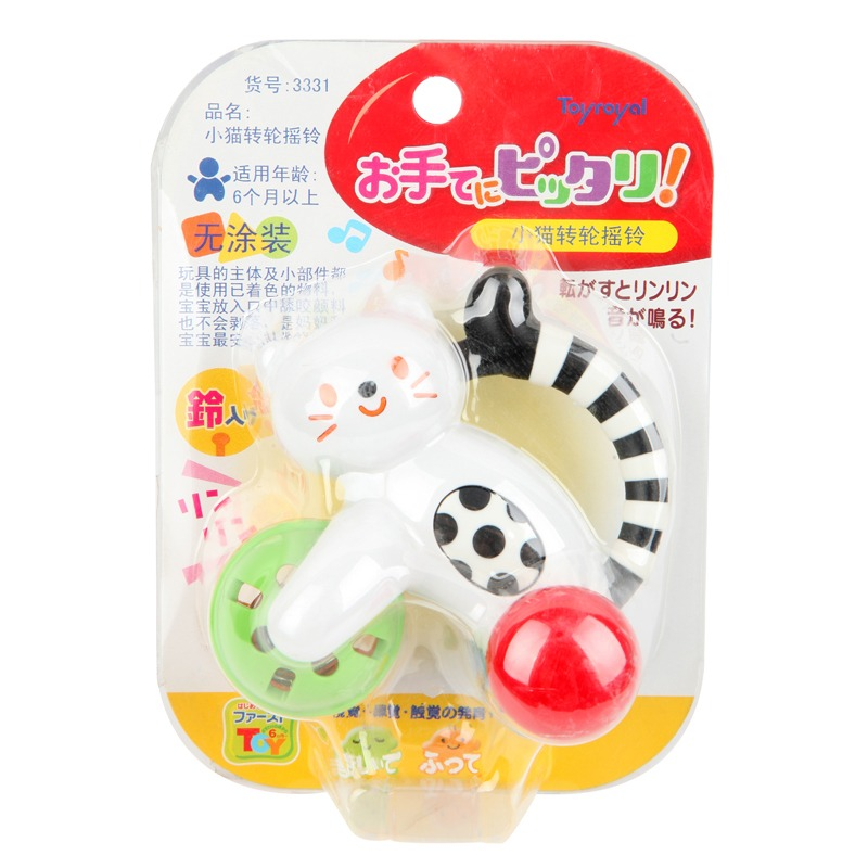 Lai family baby kitten runner toyroyal japanese imperial family toy rattles infants and young children safe and nontoxic