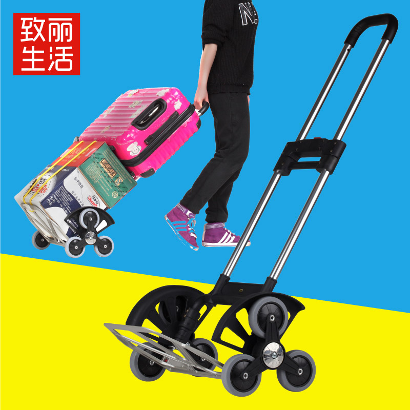 Lai life cause steel trolley car portable folding shopping cart palou car shopping riders pull carts load king luggage cart shopping cart trailer