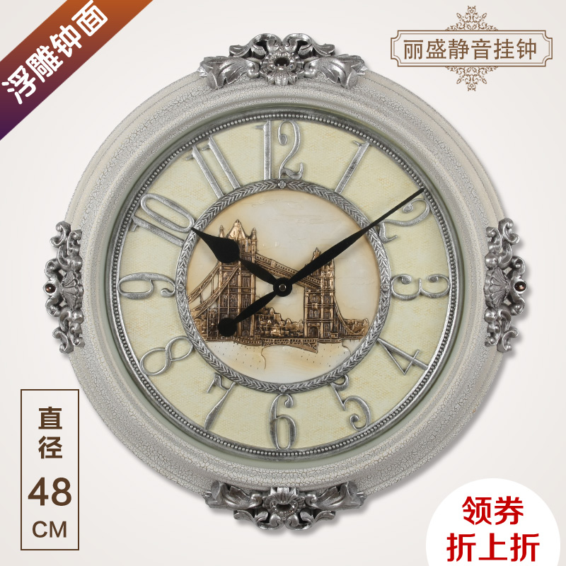 Lai sheng european tuba mute wall clock living room clock pocket watch fashion embossed bedroom creative quartz watches