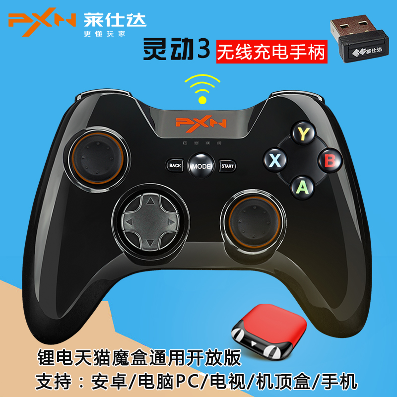 Laishida smart 3 pc computer wireless gamepad android mobile tv box cf king of glory