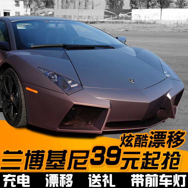 Lamborghini steering wheel remote control car charging drift racing model boy toy remote control car children electric